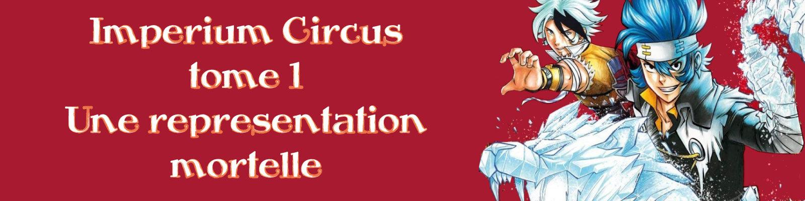 Imperium Circus
