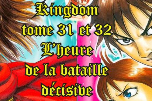 Kingdom 31