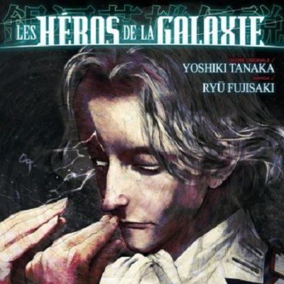 Les Héros de la Galaxie T8