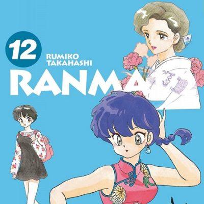 Ranma 1/2 T12 (15/01/2020)