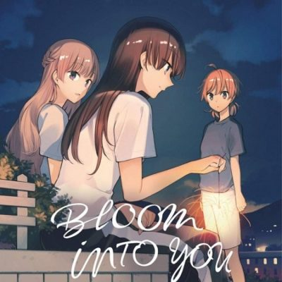 Bloom into you T4 (28/02/2020)