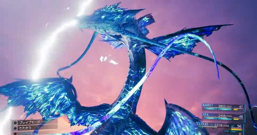 Final Fantasy VII Remake-Leviathan