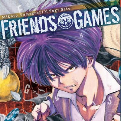 Friends Games T12 (26/02/2020)