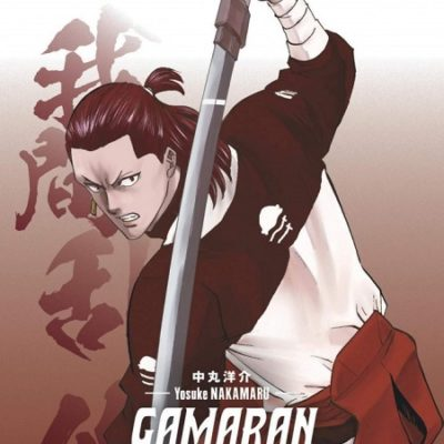 Gamaran - Le tournoi ultime T4 (28/02/2020)