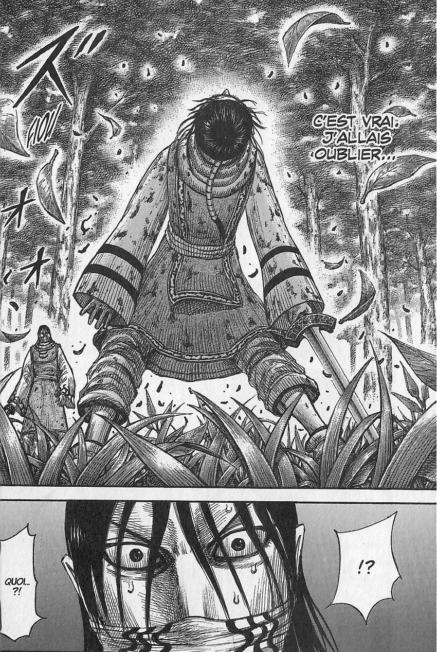 Kingdom T33-34-Kyoukai