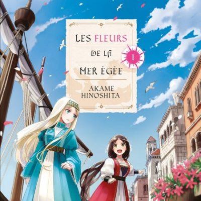 Les fleurs de la Mer Egée T1 (27/02/2020)