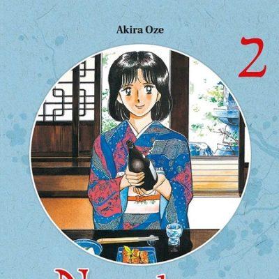 Natsuko no Sake T2 (13/02/2020)