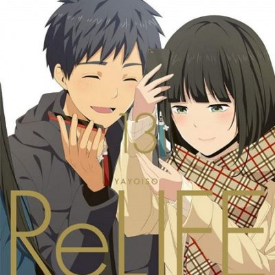ReLIFE T13 (20/02/2020)