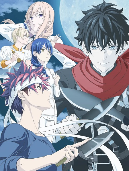 Food Wars! The Fifth Plate-Crunchyroll