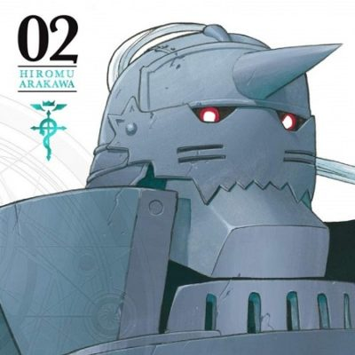 Full Metal Alchemist T2 Perfect Edition