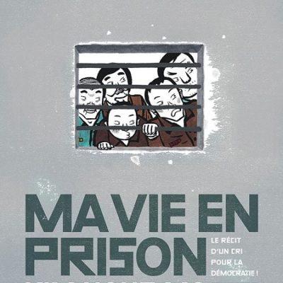 Ma vie en prison (20/03/2020)