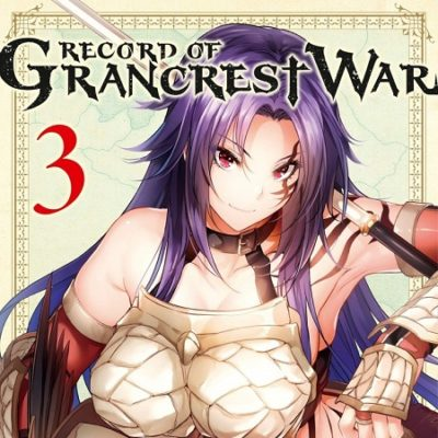 Record of Grancrest War T3