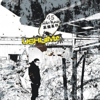 Ushijima T45 (20/03/2020)