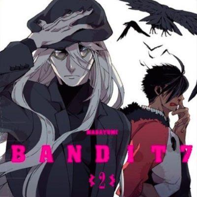 Bandit 7 T2