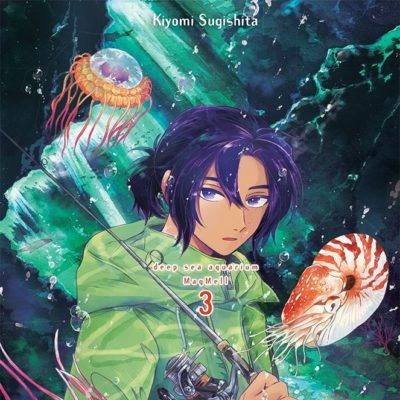 Deep Sea Aquarium Magmell T3