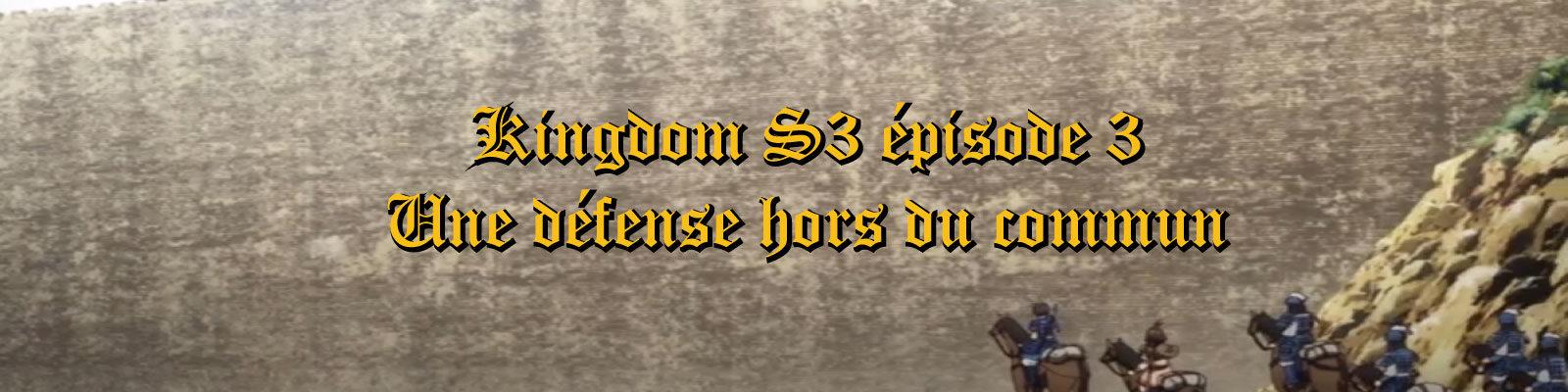 Kingdom-2-4