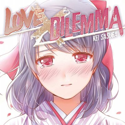 Love X Dilemma T12
