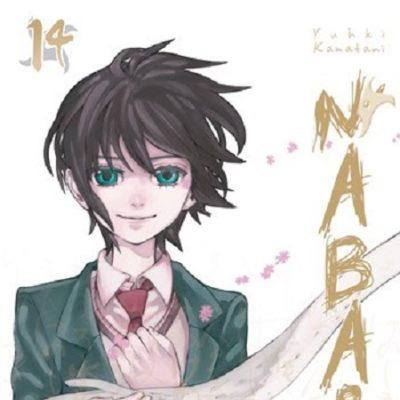 Nabari T14