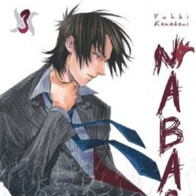 Nabari T3