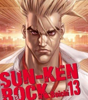 Sun-Ken Rock T13