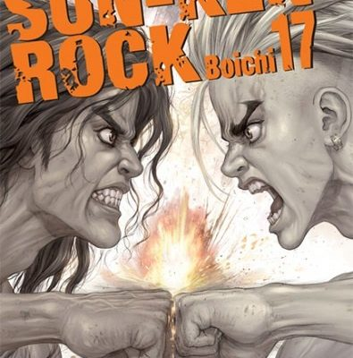 Sun-Ken Rock T17