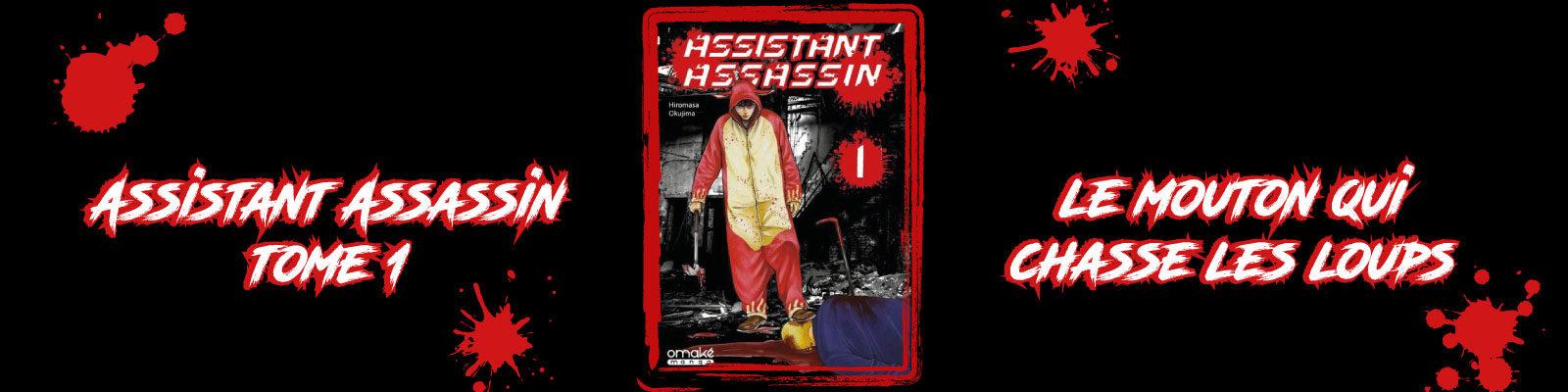 Assistant Assassin