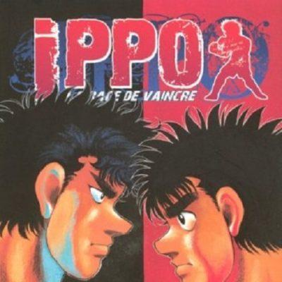 Ippo T11 S1