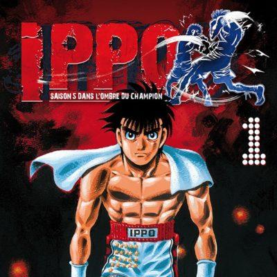 Ippo T1 S5