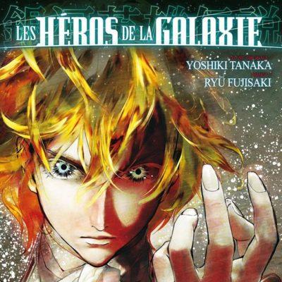 Les Héros de la Galaxie T1