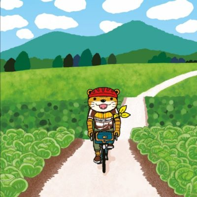 Les petits vélos T5 (28/05/20)