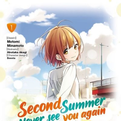 Second Summer Never see you again T1