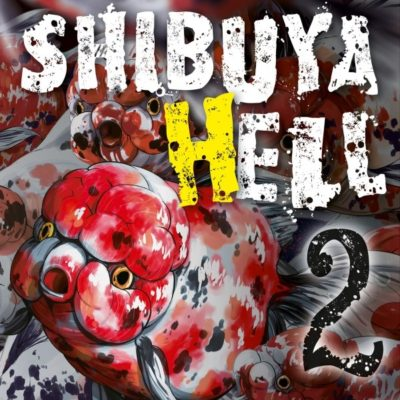 Shibuya Hell T2 (03/06/2020)