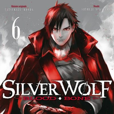 Silver Wolf T6