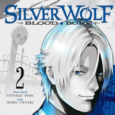 Silver Wolf T2