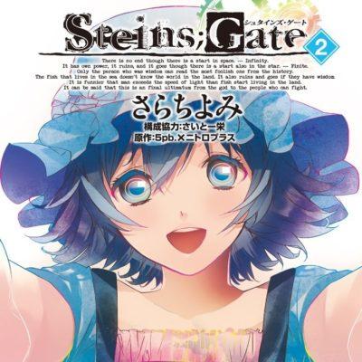 Steins;Gate T2