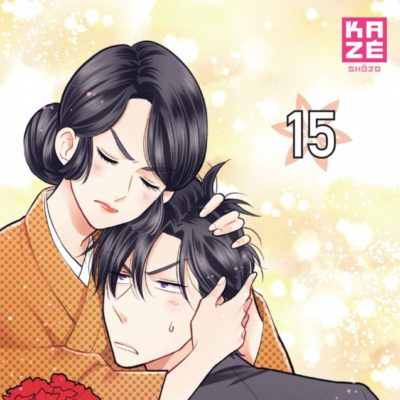 Takane & Hana T15 (27/05/20)