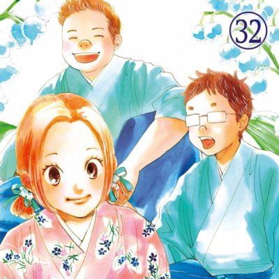 Chihayafuru T32 (10/06/2020)