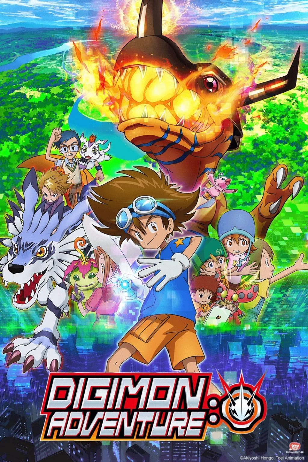 Digimon Adventure ADN