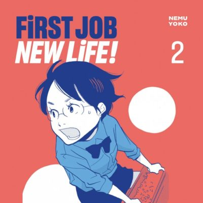 First Job New Life ! T2 (03/07/2020)