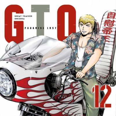GTO Paradise Lost T12 (01/07/2020)