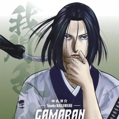Gamaran - Le tournoi ultime T5