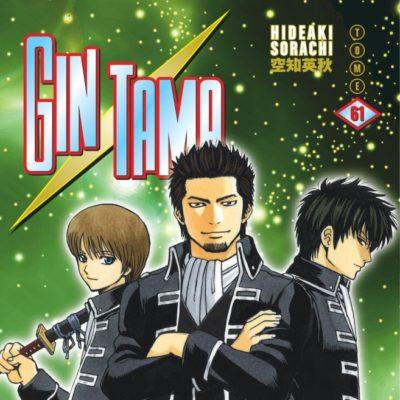 Gintama T61 (12/06/2020)