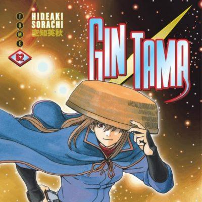 Gintama T62 (03/07/2020)