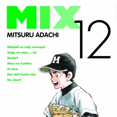MIX T12 (24/06/2020)