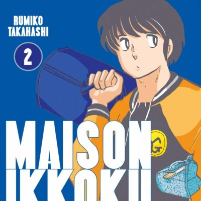 Maison Ikkoku T2 - Perfect Edition (10/06/2020)
