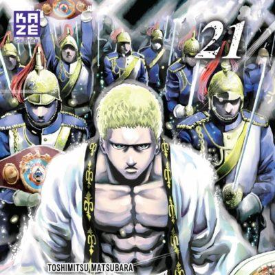 Riku-do T21 (10/06/2020)