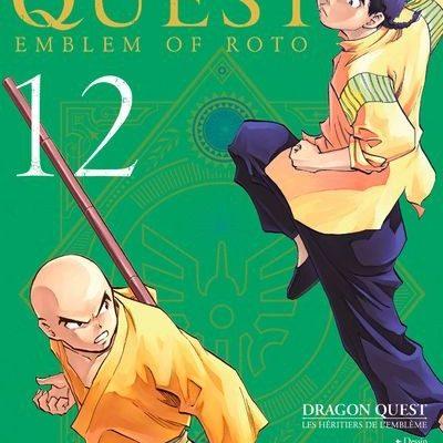 Dragon Quest - Les Héritiers de l'Emblème T12