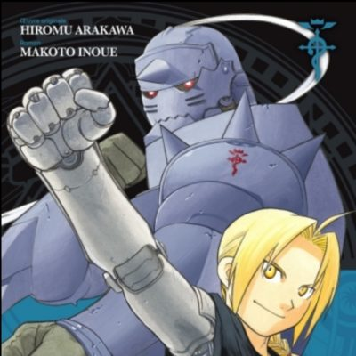 Full Metal Alchemist Romans T3 & 4 (09/07/2020)