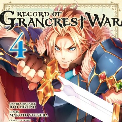Record of Grancrest War T4 (08/07/2020)