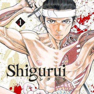 Shigurui T1 réédition
